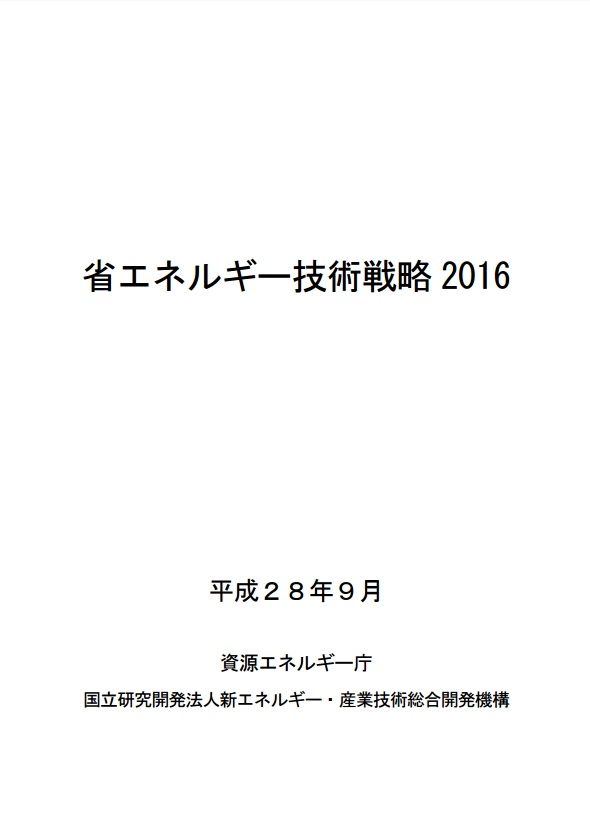 石田まさひろ活動報告No.025