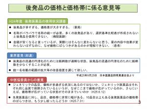 過酷になる日本の玄関口での業務