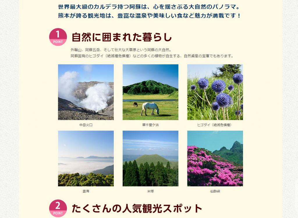 震災後の熊本県看護協会の取り組み