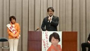 10月17日 岡山3区 あべ俊子候補(看護師)選挙応援3