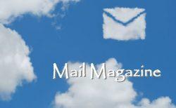 [参議院議員 石田まさひろメールマガジン]Vol.7-185(2020年4月2日発行)