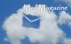 [参議院議員 石田まさひろメールマガジン]Vol.7-171(2019年9月19日発行)