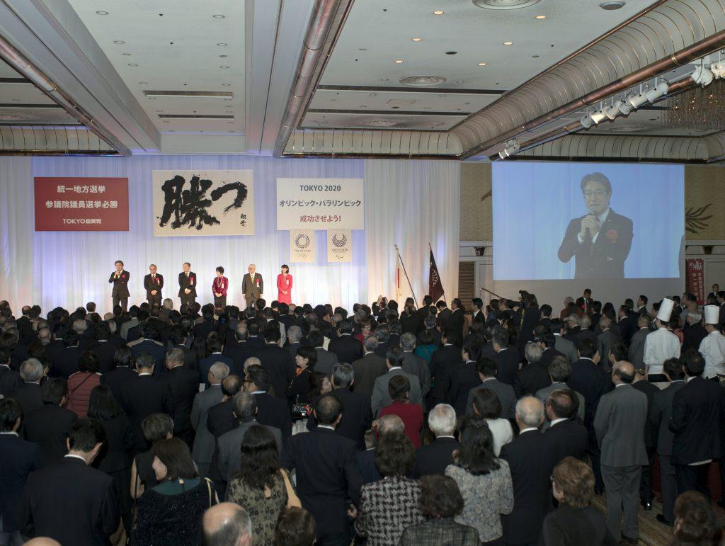 東京政経フォーラム