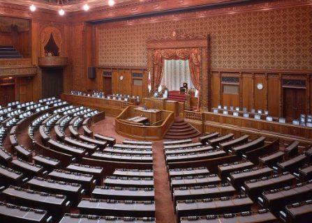 第197回臨時国会 参議院本会議