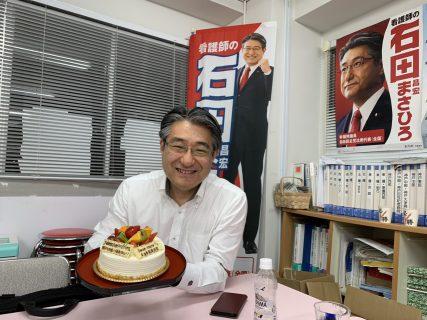 52歳の誕生日