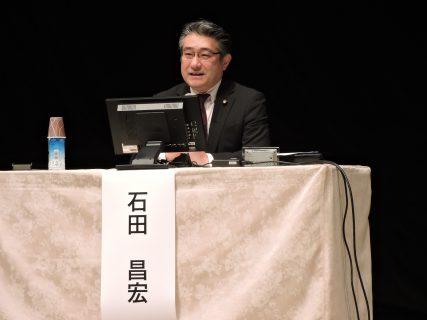 日本看護サミット2019・訪問看護サミット2019