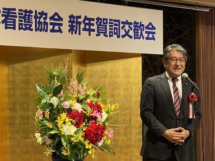 日本看護協会 新年賀詞交換会