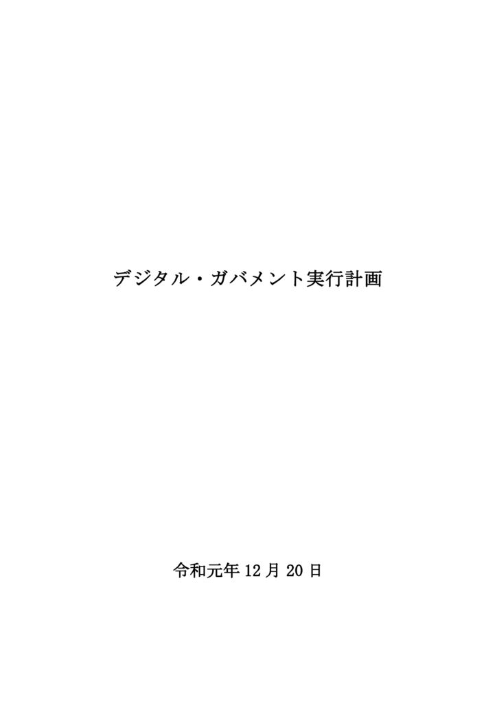 siryouのサムネイル