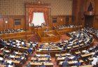衆議院国対を激励