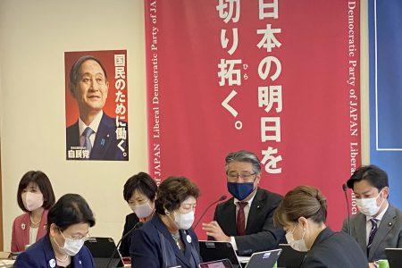 【日誌】看護問題小委員会を開催