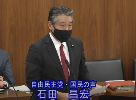 第203回国会 参議院厚生労働委員会 【令和2年12月3日】