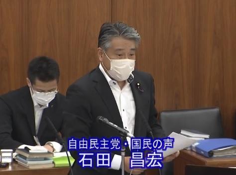 閉会中審査 厚生労働委員会 【令和3年8月26日】